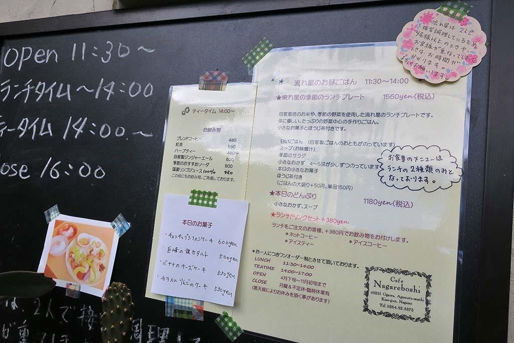 G1001_kiso_340