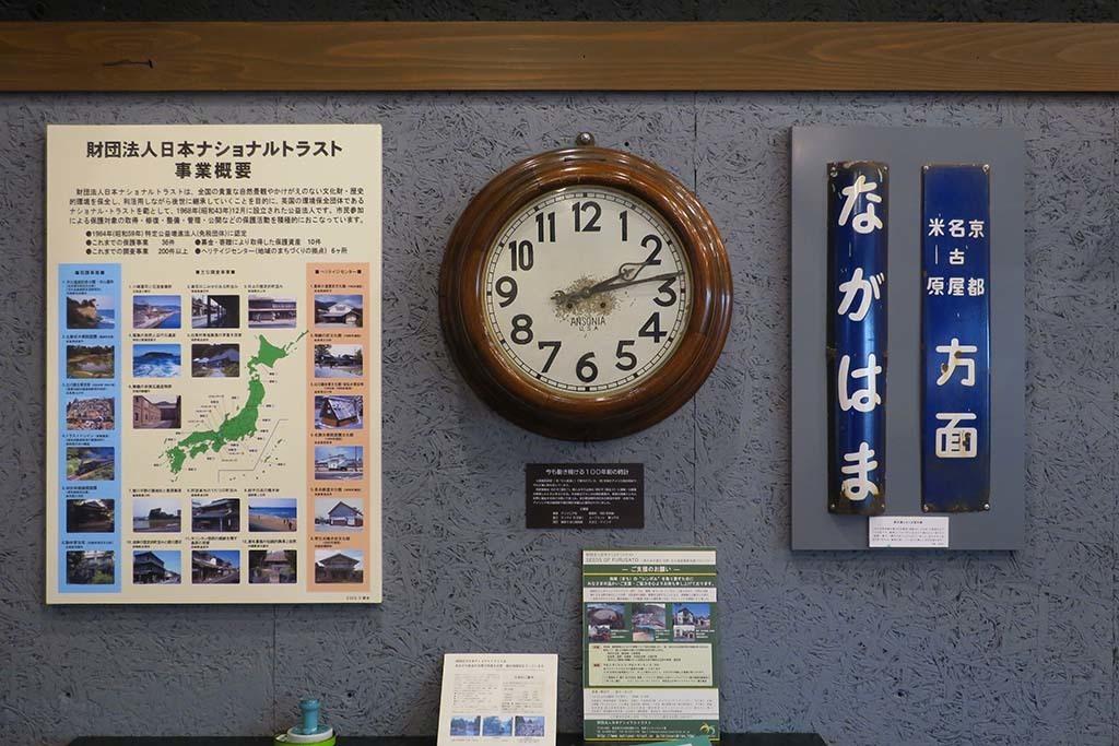 H0402_okubiwa_120