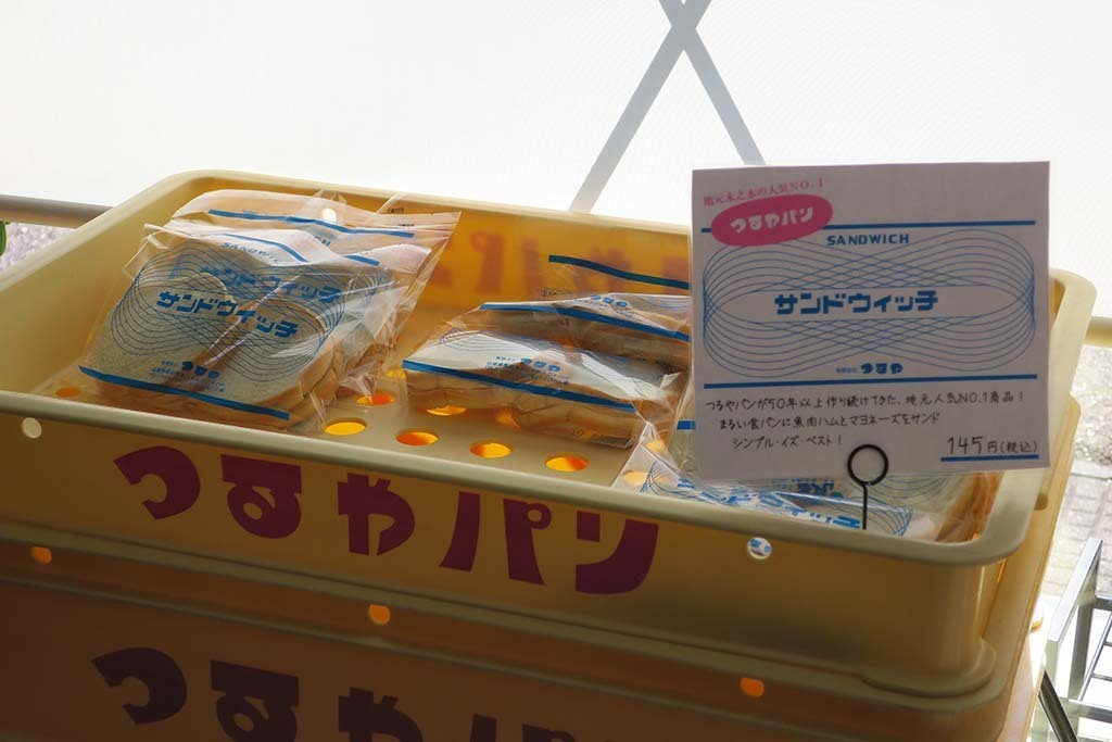 H0402_okubiwa_170