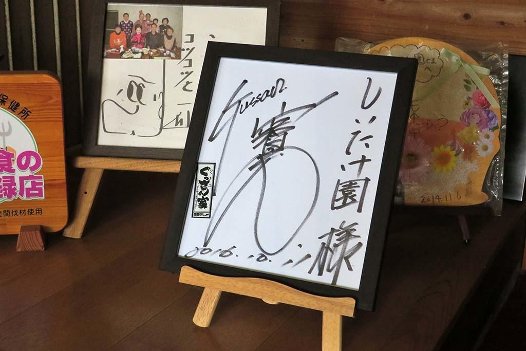H0415_hanami_25