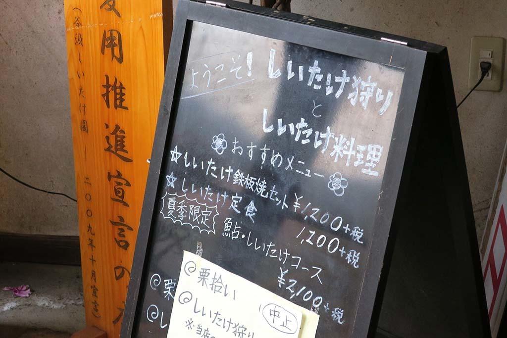 H0415_hanami_29