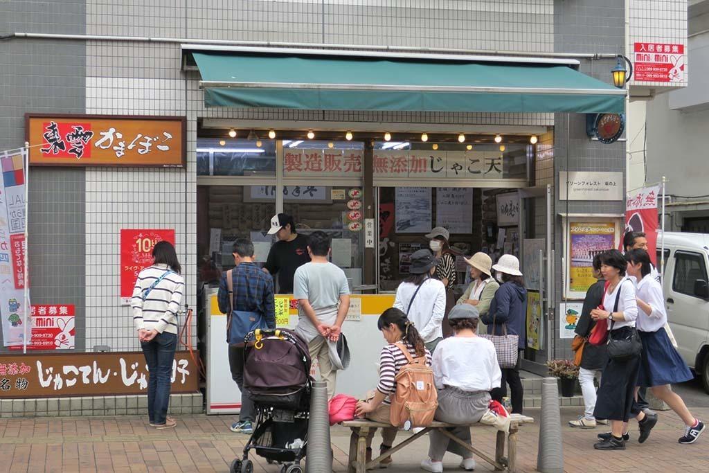 H0502_matsuyama_06