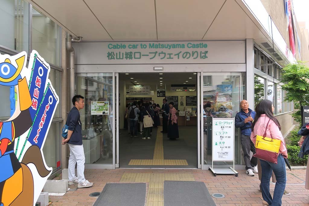 H0502_matsuyama_09