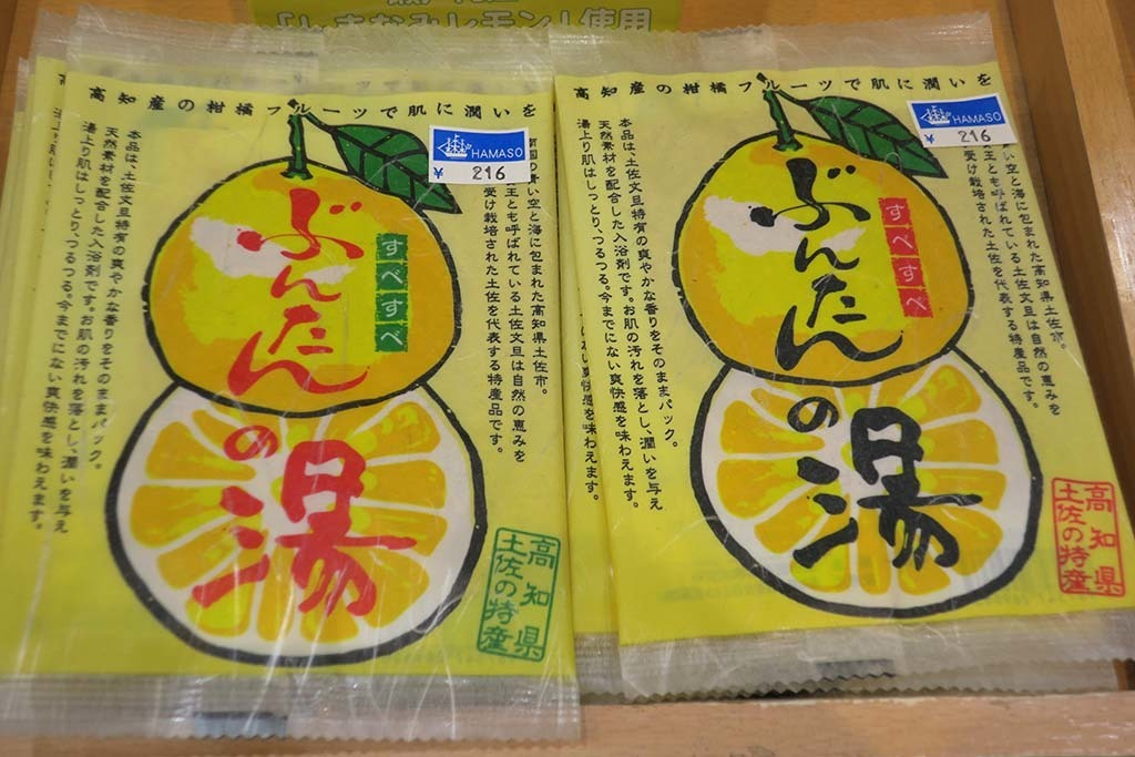H0502_matsuyama_109