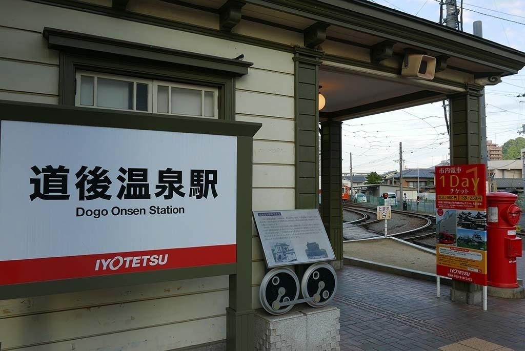 H0502_matsuyama_122