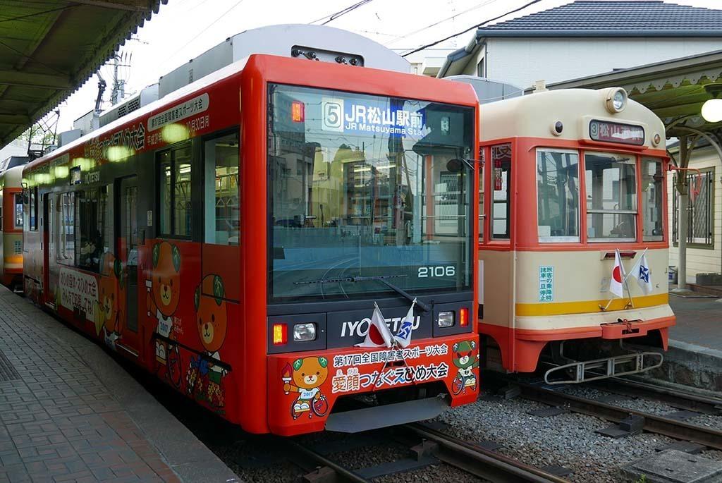 H0502_matsuyama_124