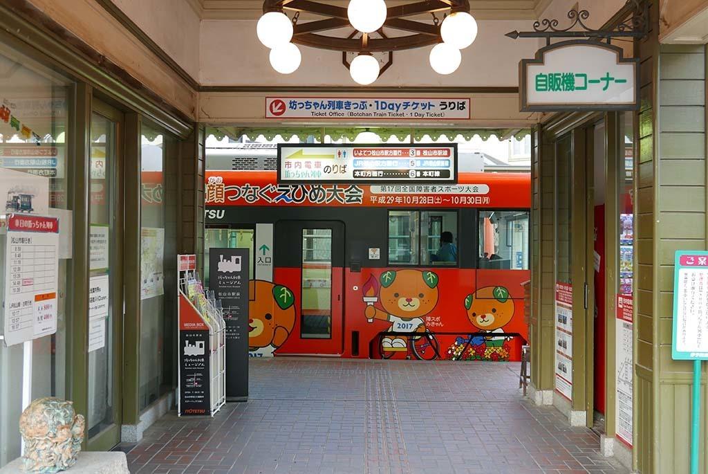 H0502_matsuyama_127