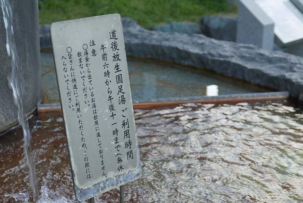 H0502_matsuyama_135