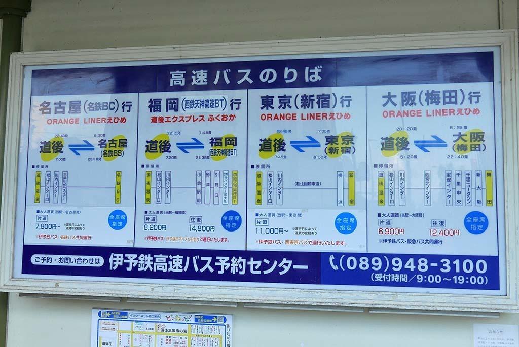 H0502_matsuyama_141