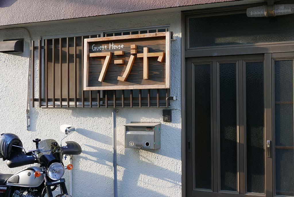 H0502_matsuyama_179
