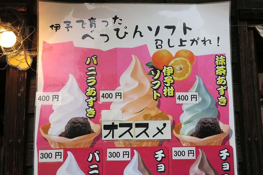 H0502_matsuyama_37