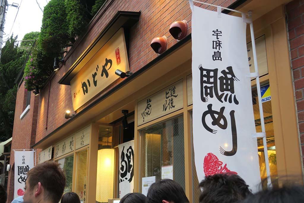 H0502_matsuyama_66