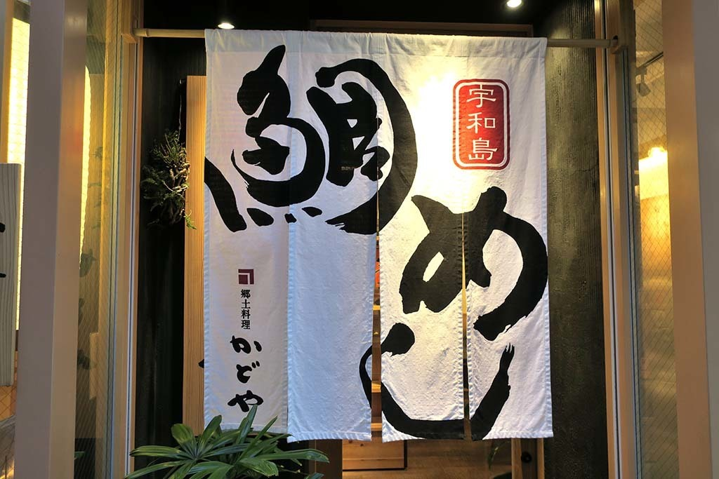 H0502_matsuyama_68
