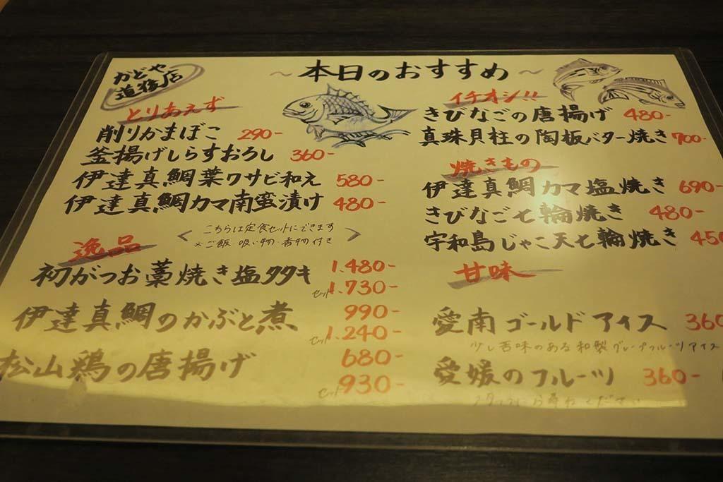 H0502_matsuyama_72