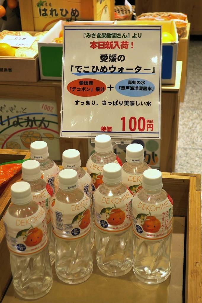 H0502_matsuyama_86