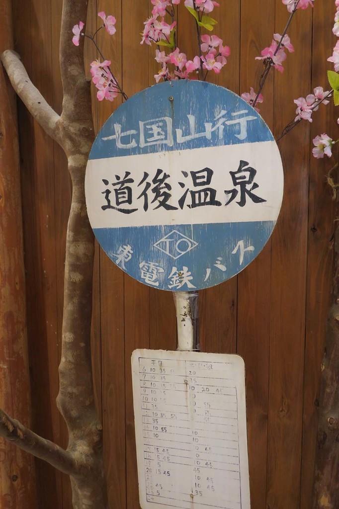 H0502_matsuyama_91