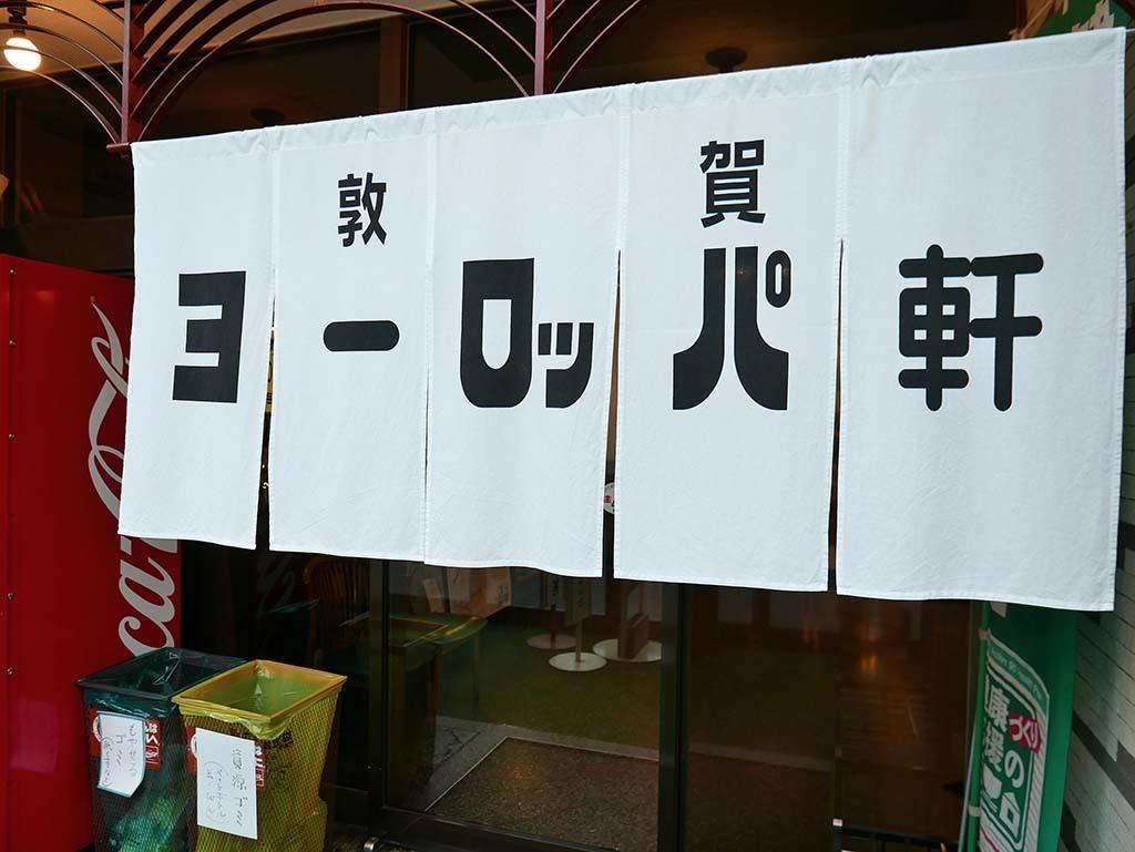 H1021_hikone_046