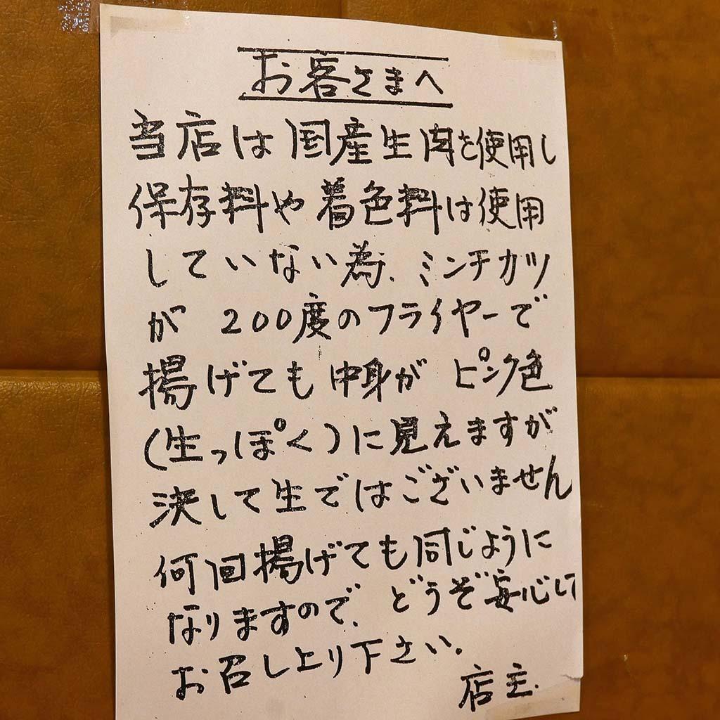 H1021_hikone_056