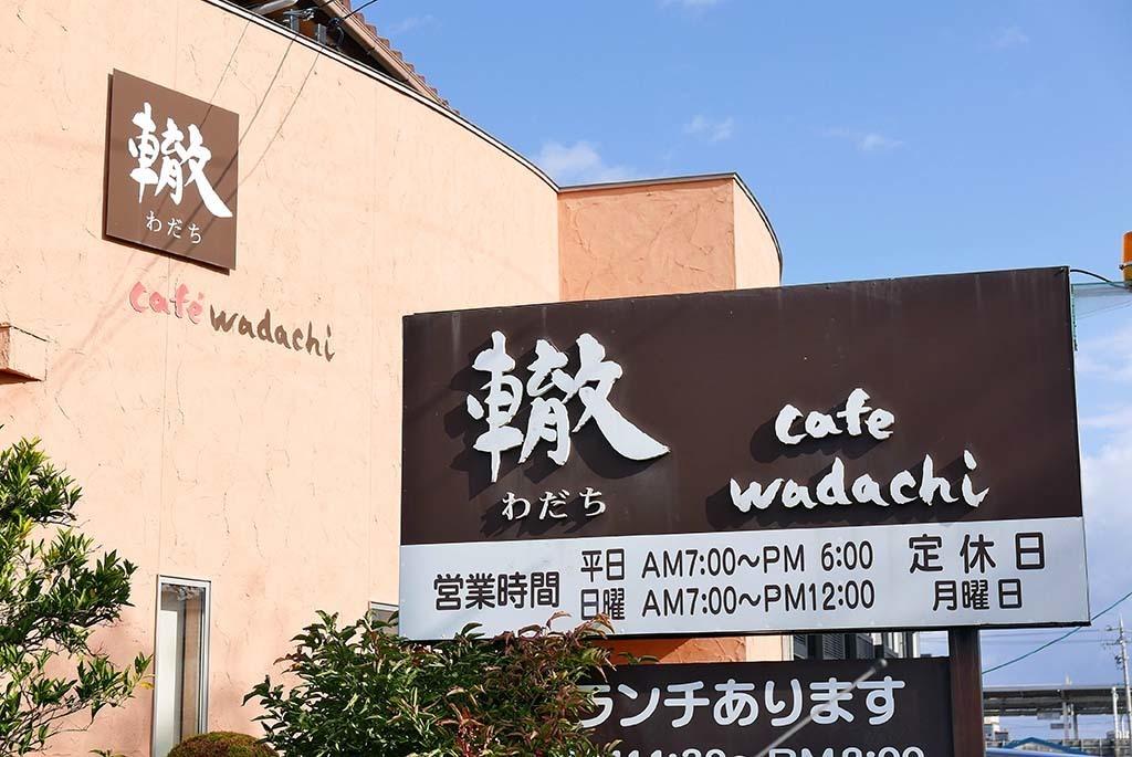 H1111_namazu_020.jpg