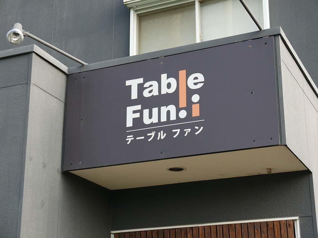 I0121_table_016.jpg
