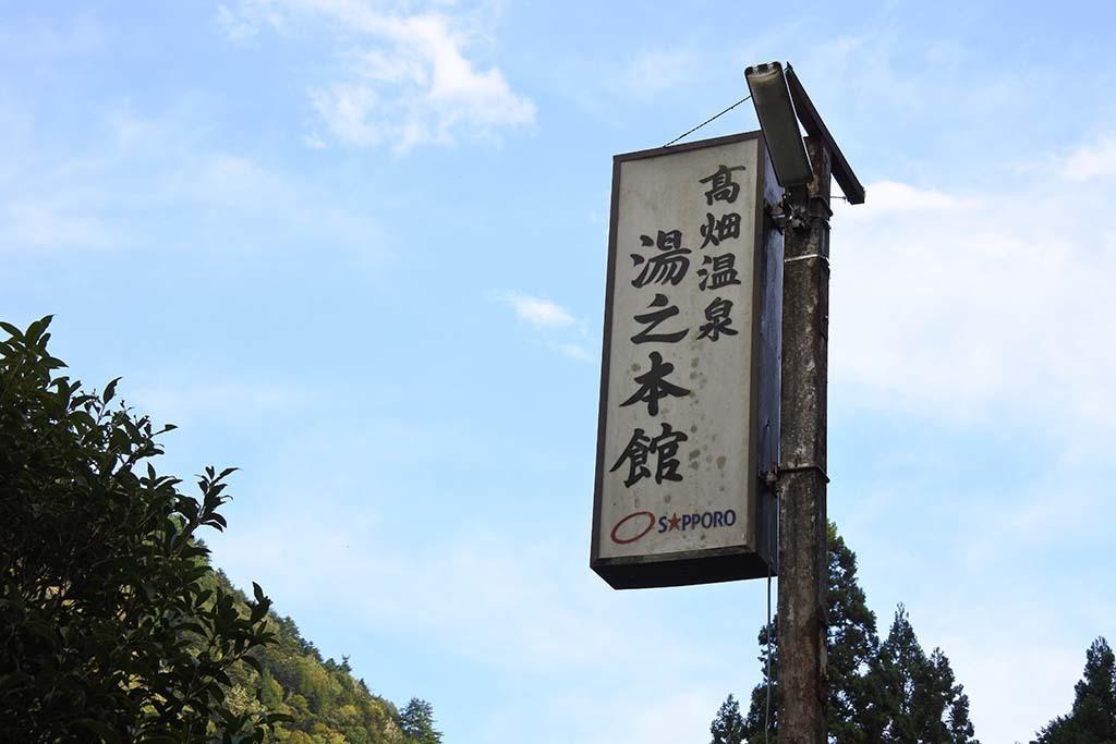 I1014_hokuno_049