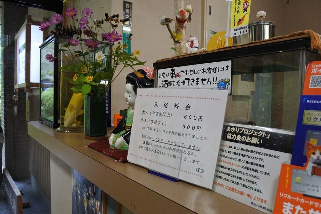 I1014_hokuno_055