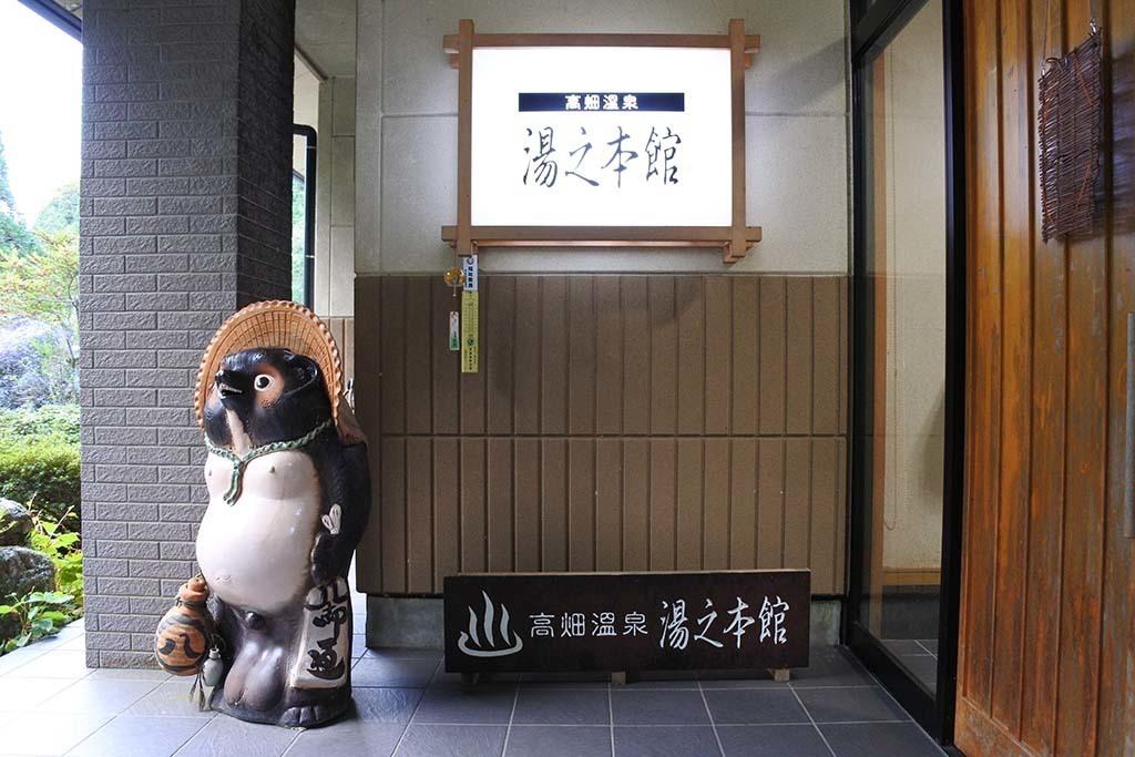 I1014_hokuno_081