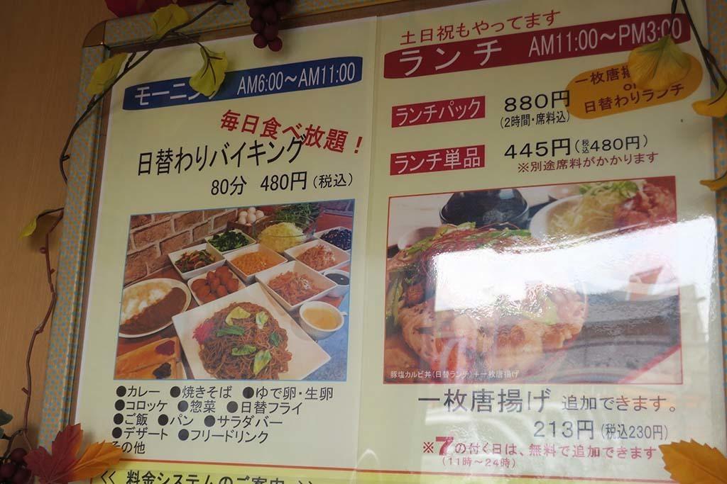 J0224_hana_004