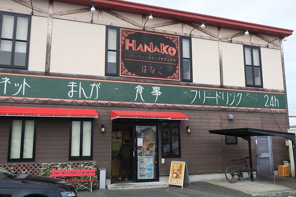 J0224_hana_008