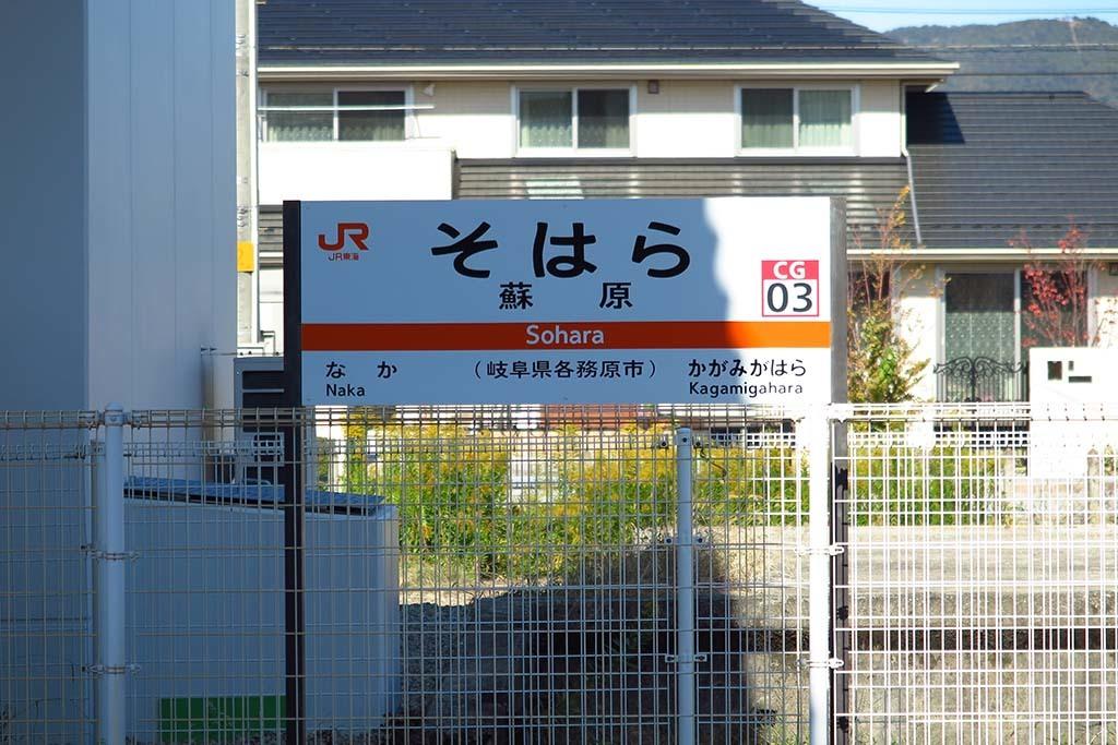 J1110_152