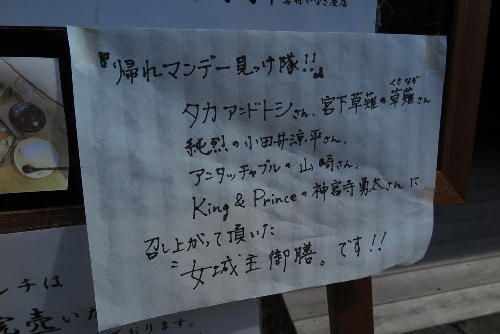 K0921_138