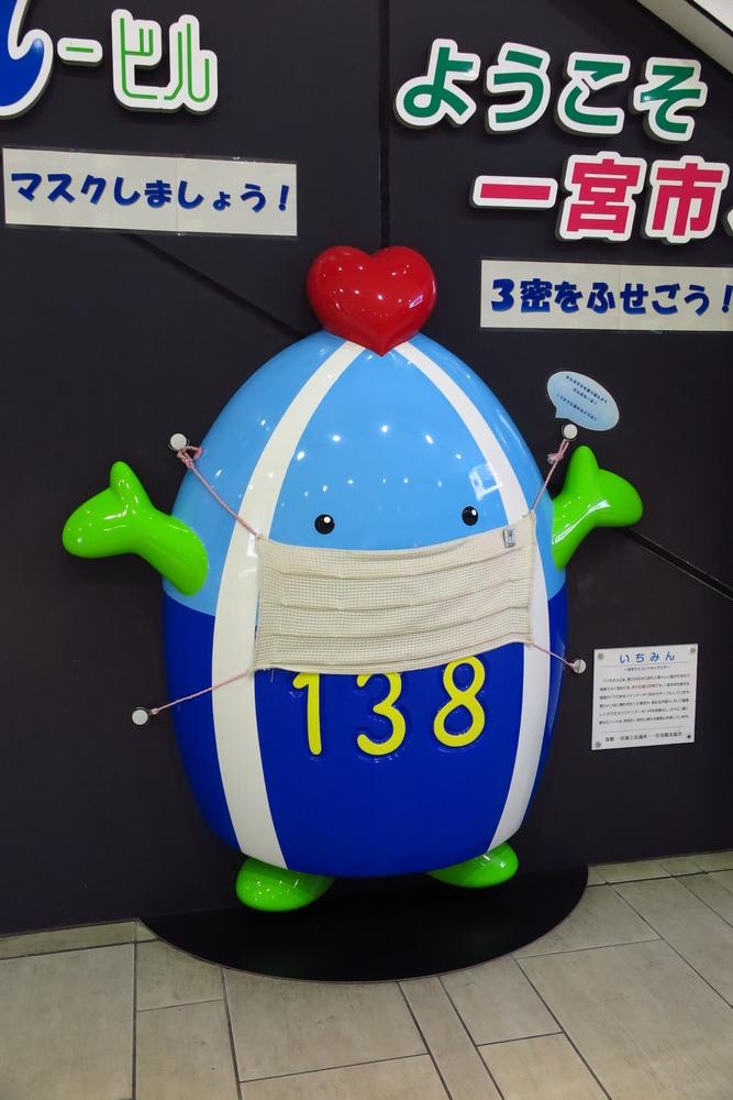 K1210_33