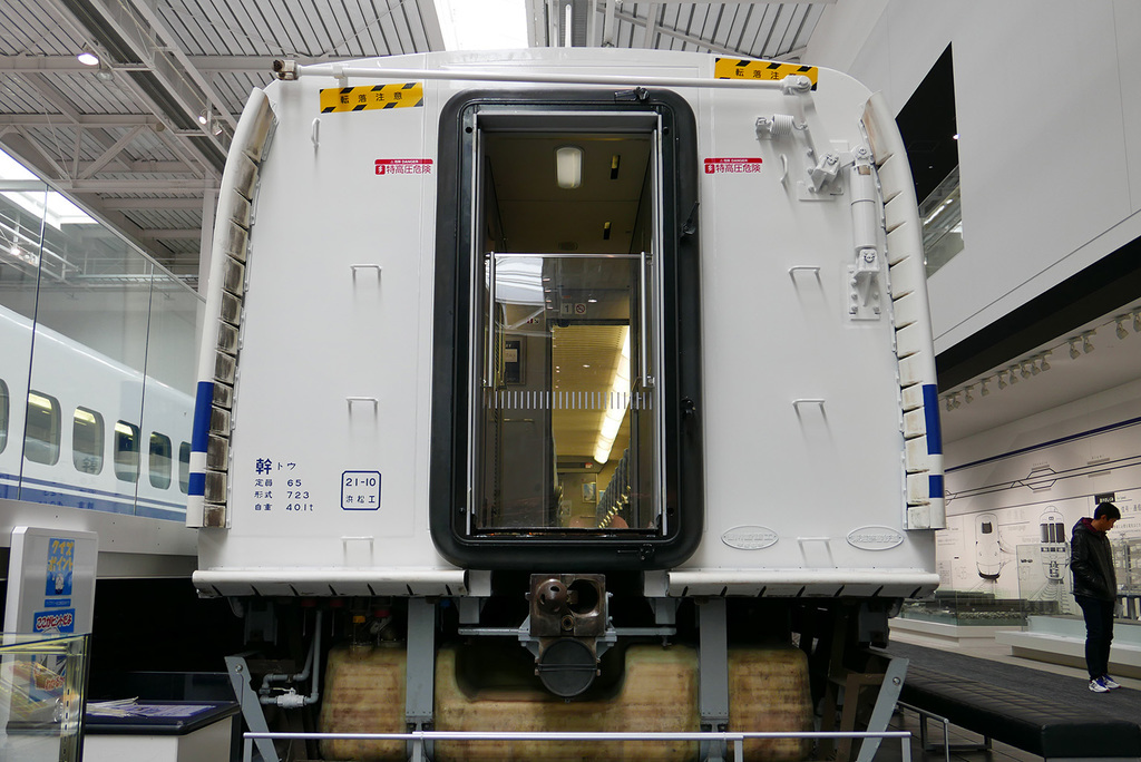 P1130328