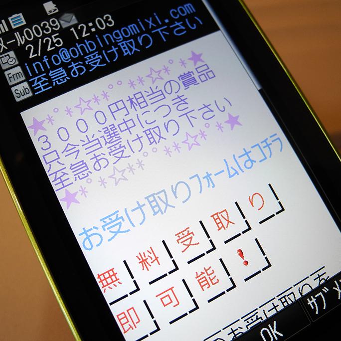Y117_5.jpg