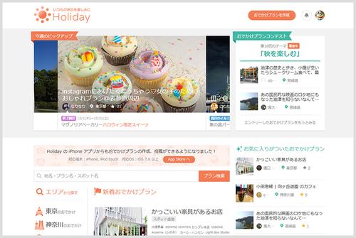holiday_top.jpg